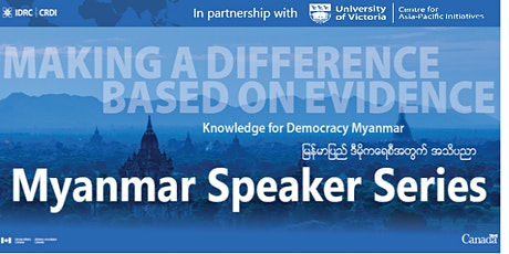 How is Myanmar responding to COVID-19?  Insights from policymaking tickets
