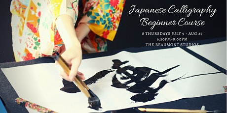 8-Week Japanese Calligraphy Beginner Course (Summer 2020) tickets
