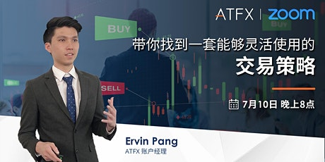ATFX 投资速成班 - Ervin Pang Tickets