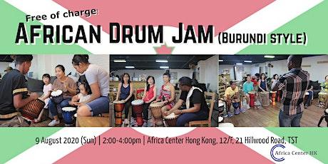 African Drum Jam (Burundi Style) tickets