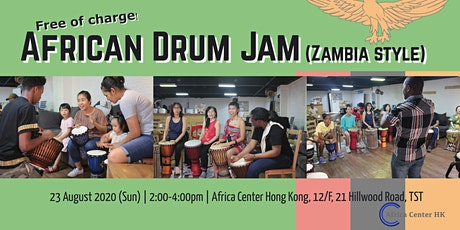 African Drum Jam (Zambia Style) tickets