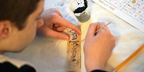 """Atelier """"Ecrire en Egypte antique"""" billets"""