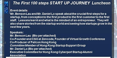 The First 100 Steps Start Up  Journey tickets