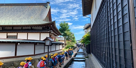 Learn about lifestyle in the Japanese Countryside and SATOYAMA EXPERIENCE tickets