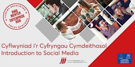 Introduction to Social Media   Cyflwyniad i'r Cyfryngau Cymdeithasol tickets