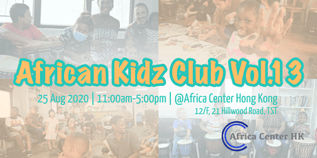 African Kidz Club Vol.13 tickets