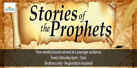 Stories of the Prophets tickets