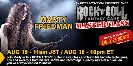 Masterclass with Marty Friedman tickets