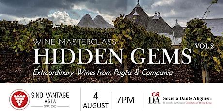 Copy of Hidden Gems - Italian Wine Masterclass - Vol 2 tickets