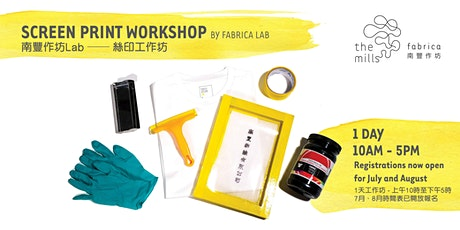 Screen Print Workshop tickets