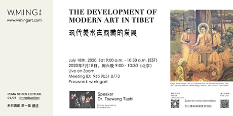 Lecture Series|1st Lecture: The Development of Modern Art in Tibet - Intro tickets