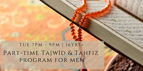 Part-time Tajweed and Tahfeeth program for men (term 3) tickets