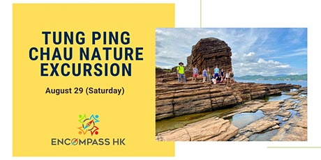 Tung Ping Chau Nature Excursion tickets