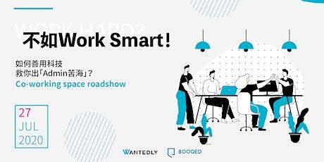 Work hard?不如Work Smart! 如何善用科技救你出「Admin苦海」 tickets