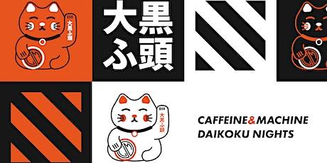 Weird Summer. Daikoku. tickets