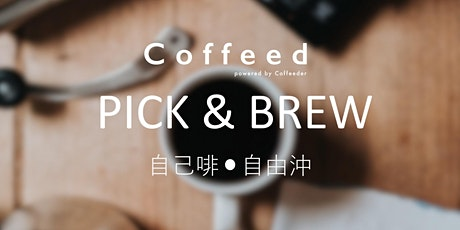 Pick & Brew tickets