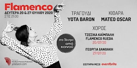 "Flamenco  ""από κοινού"" tickets"