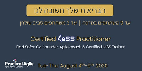 Certified LeSS Practitioner: Aug. 4th-6th, 2020 tickets