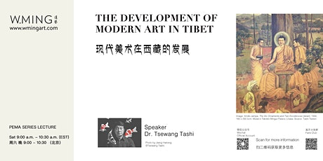 PEMA Lecture Series|The Development of Modern Art in Tibet: Lectures 2-7 tickets