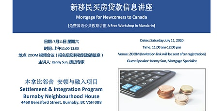 Mortgage for Newcomers to Canada tickets