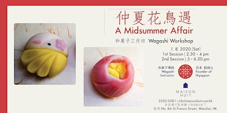 A Midsummer Affair - Wagashi Workshop tickets