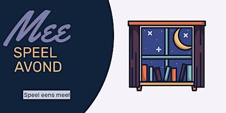 Amersfoort Theatersport meespeelavond 28-08-2020 tickets