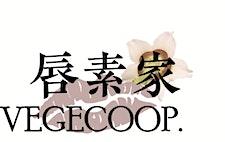 Vegecoop 唇素家 logo