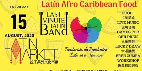 Latin Afro Caribbean Food Festival 拉丁美洲非洲加勒比美食節 tickets