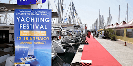3rd Yachting Festival tickets