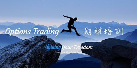 Spiking Options Trading → Salvation tickets