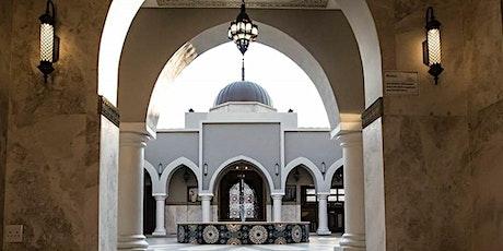 17 July - 13:05 Jumuah @ Masjid Tariq Bin Ziyad tickets