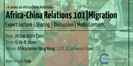 Africa-China Relations 101 | Migration tickets