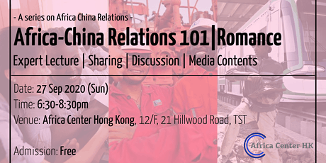 Africa-China Relations 101 | Romance tickets