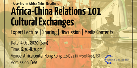 Africa-China Relations 101 | Cultural Exchange tickets
