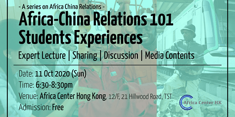 Africa-China Relations 101| Students Exchange tickets