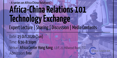 Africa-China Relations 101 | Technology Exchange tickets
