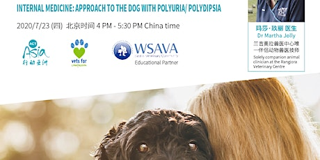 Veterinary CPD Webinar Series- Approach To The Dog With Polyuria/Polydipsia tickets