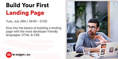 Build Your First Landing Page tickets