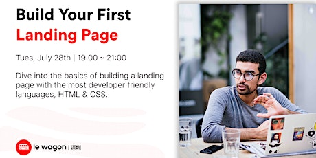 Build Your First Landing Page in 2 Hours tickets