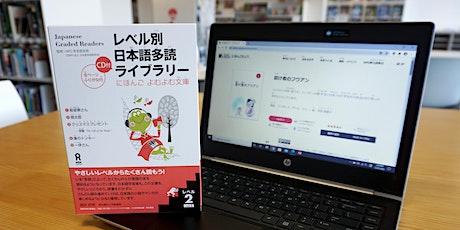 TADOKU WEBINAR Tickets
