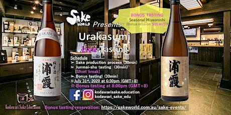Zoom Live Event   Sake Journey   Urakasumi Sake Brewery  Miyagi tickets