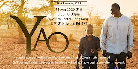 Film Screening Vol.8 | Yao tickets