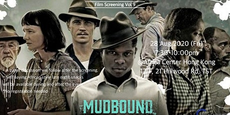 Film Screening Vol.9 | Mudbound tickets