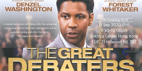 Film Screening Vol.10 | The Great Debater tickets