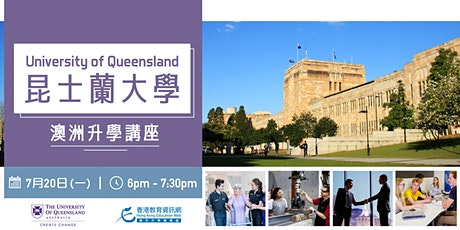 University of Queensland 昆士蘭大學 - 澳洲升學講座 tickets