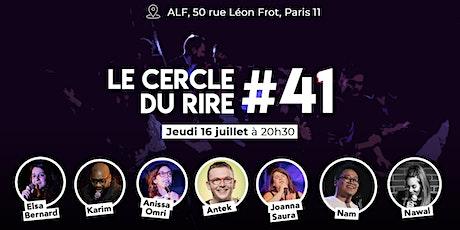 Le Cercle du Rire #41 [STAND UP] billets