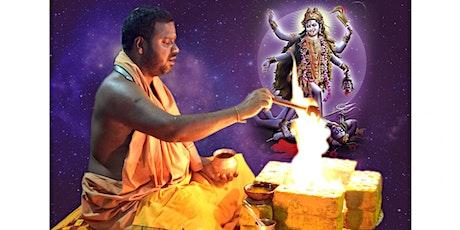 Day 25: Bhadrakali Moola Mantra Maha Yagam 17 Aug tickets
