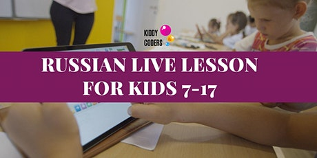 Free Trial - Russian Online Lesson for Kids tickets