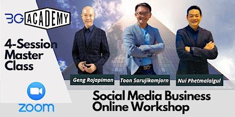 สัมมนา Global Business Platform ( โปรโมชั่น พิเศษ $30) Promo Code: VIP30 tickets