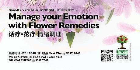 Manage your Emotion with Flower Remedies tickets